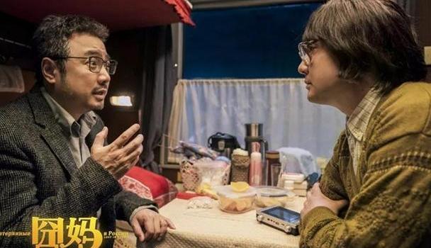 """24亿保底《囧妈》,横店影业会面临""""囧""""境吗?"""