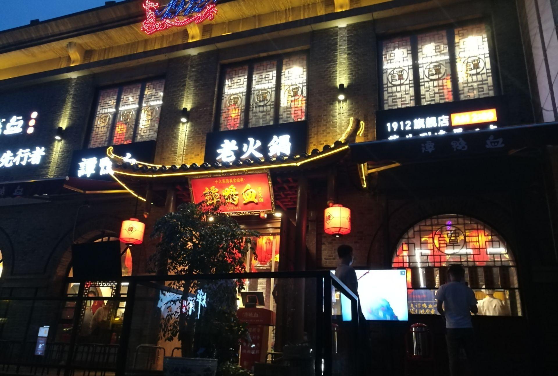 江苏省 南京市 1912街 夜景