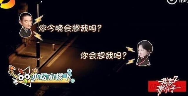 """陈小纭与小五岁的于小彤大秀恩爱,女方是《如懿传》的""""惢心"""""""
