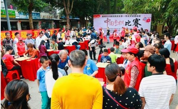 海口美兰区和平南街道开展传统文化进社区活动