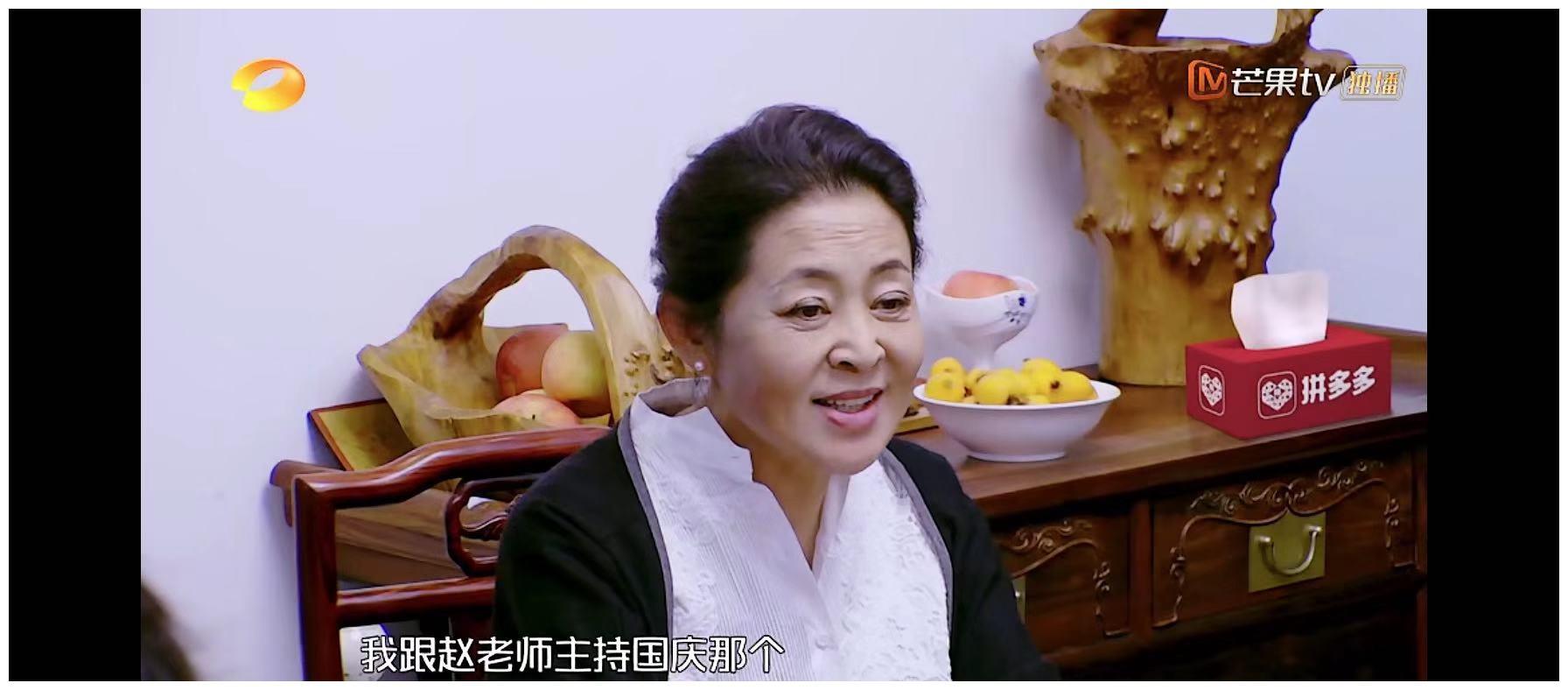 赵忠祥最后录制的《我们的师父》发文悼念,刘宇宁董思成转发怀念