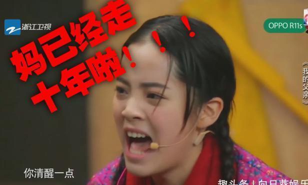 欧阳娜娜王源合照引非议她发微博内涵看她点赞内容,真不谦虚