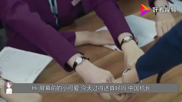 中国机长川航机长现身拍摄现场袁泉激动落泪张涵予看直了眼