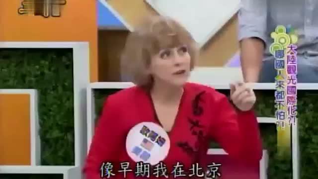 台湾艺人大陆太厉害了进步的太快台湾完全不能比