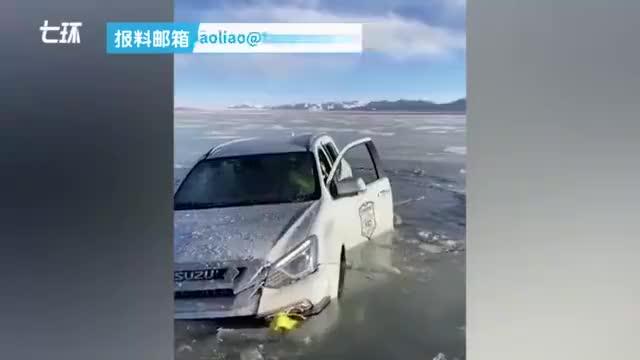 为了摄影游客驾车坠入青海无人区冰湖