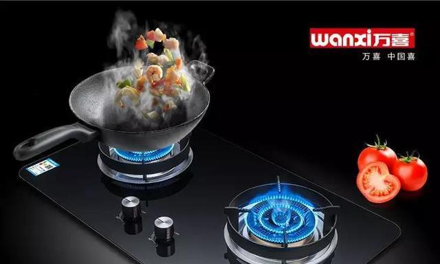 中秋节,万喜厨电给最爱的家人,最好的味觉
