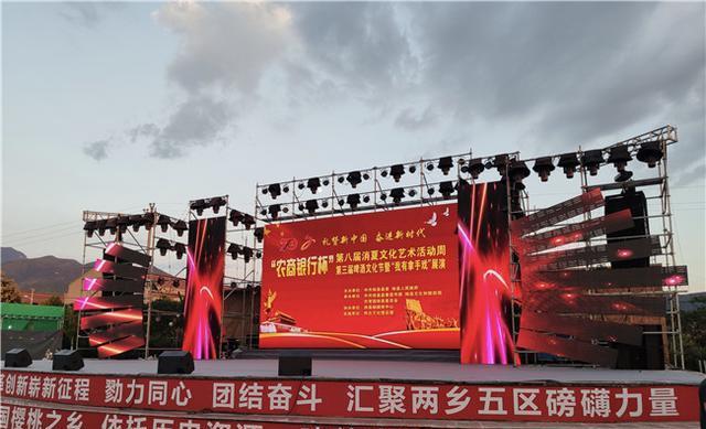 """绛县第八届""""农商银行杯""""消夏文化周暨第三届音乐啤酒节盛大启幕"""