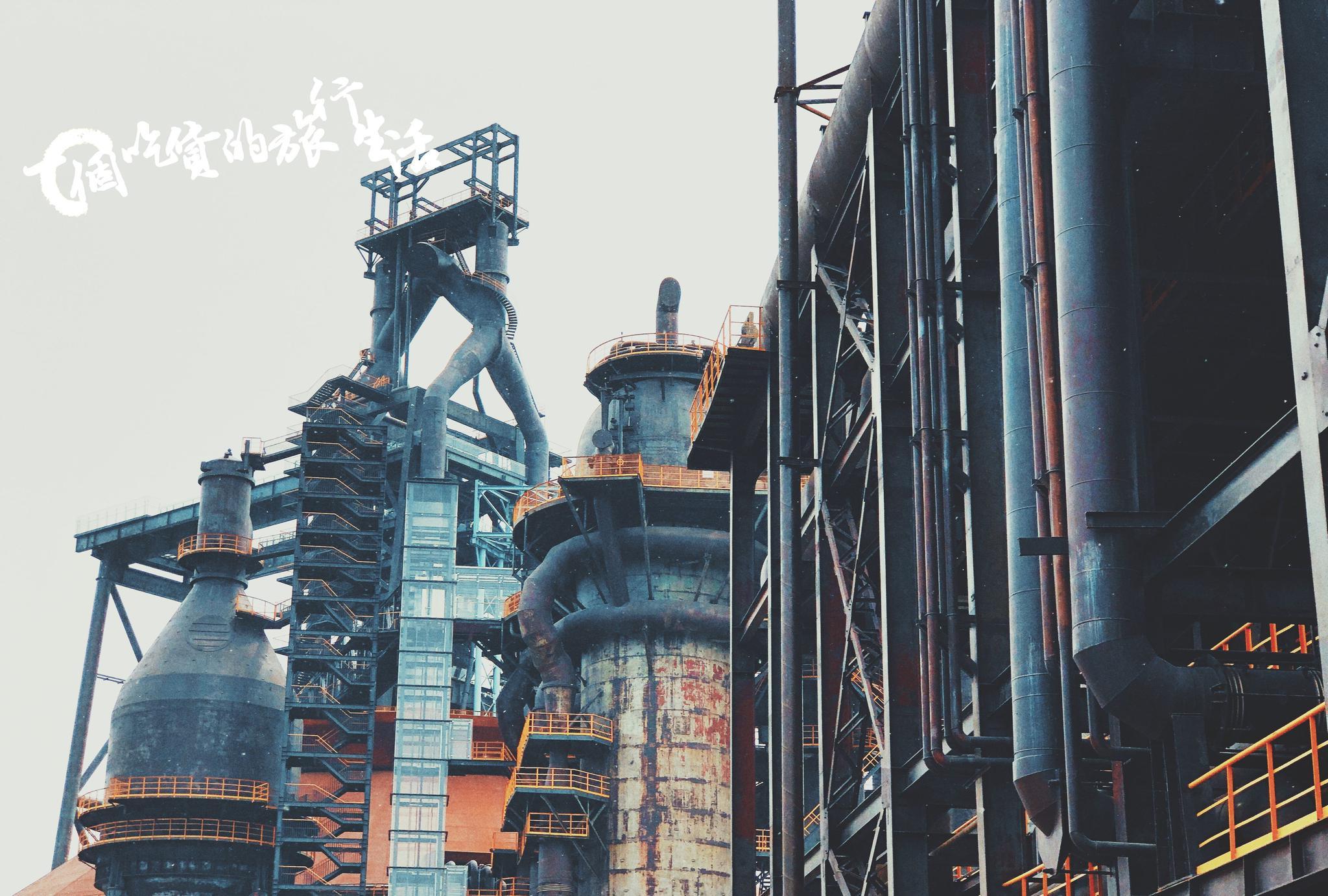 首钢工业遗址公园,百年大厂,北京最老牌企业之一