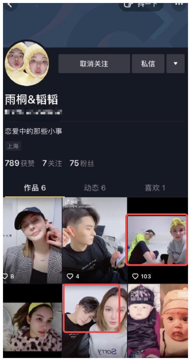 李雨桐官宣新男友,并开情侣账号,薛之谦高磊鑫被骂三年终于解脱