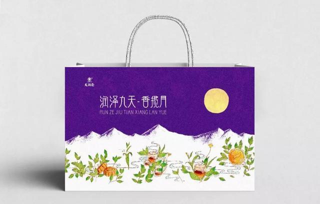 滋润九天香揽月,茶和万家共团聚——龙润茶中秋礼盒醇香上市