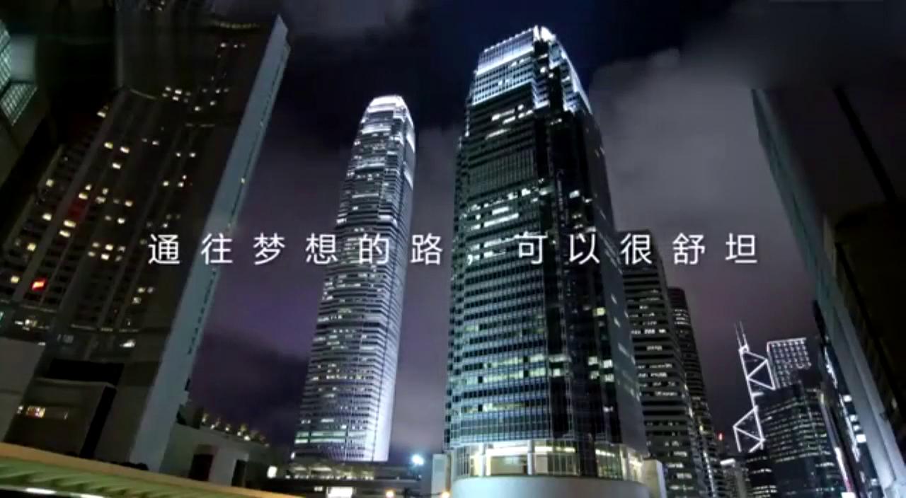 视频:第三代比亚迪F3上市 起售价5