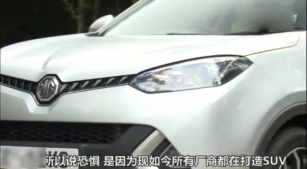 视频:试驾MG锐腾 1