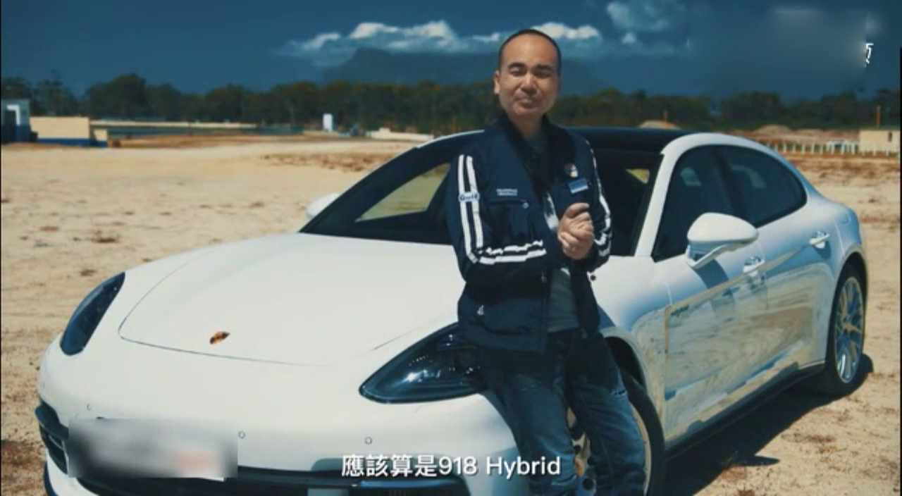 视频:新一代保时捷Panamera 4E-Hybrid,用尽了心思