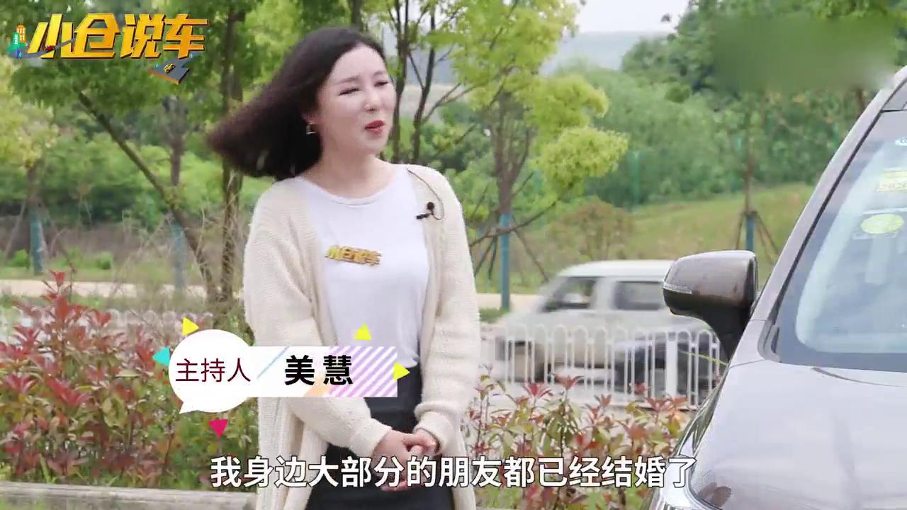 视频:二胎政策新选择 体验江淮瑞风R3