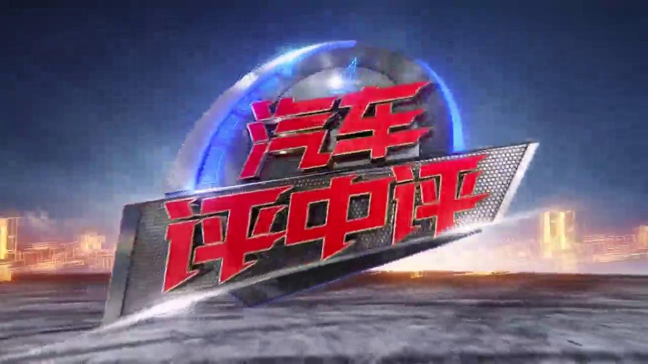 视频:长安首款纯电动SUV CS15EV上市