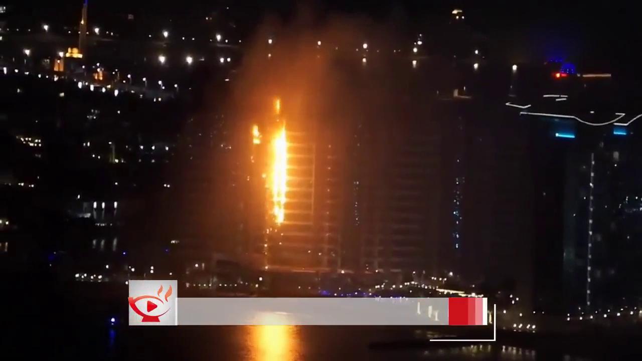 迪拜高档住宅楼失火 所幸无人员伤亡