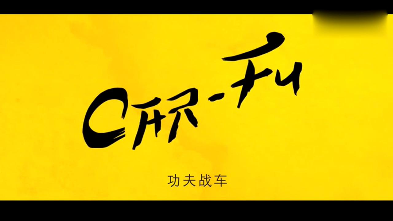 视频:本田锋范终极PK哈弗H6 救飞度