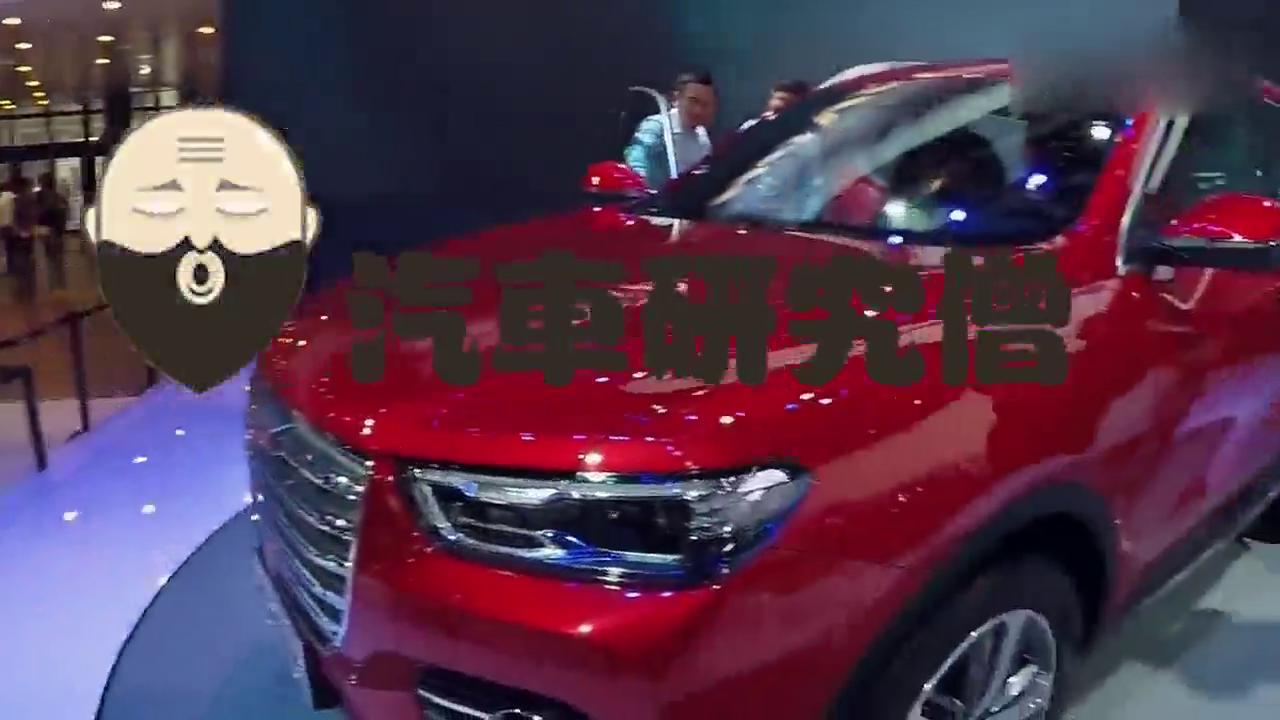 视频:哈弗H4来袭,大尺寸可触液晶屏亮眼,还没买车的朋友不淡定了