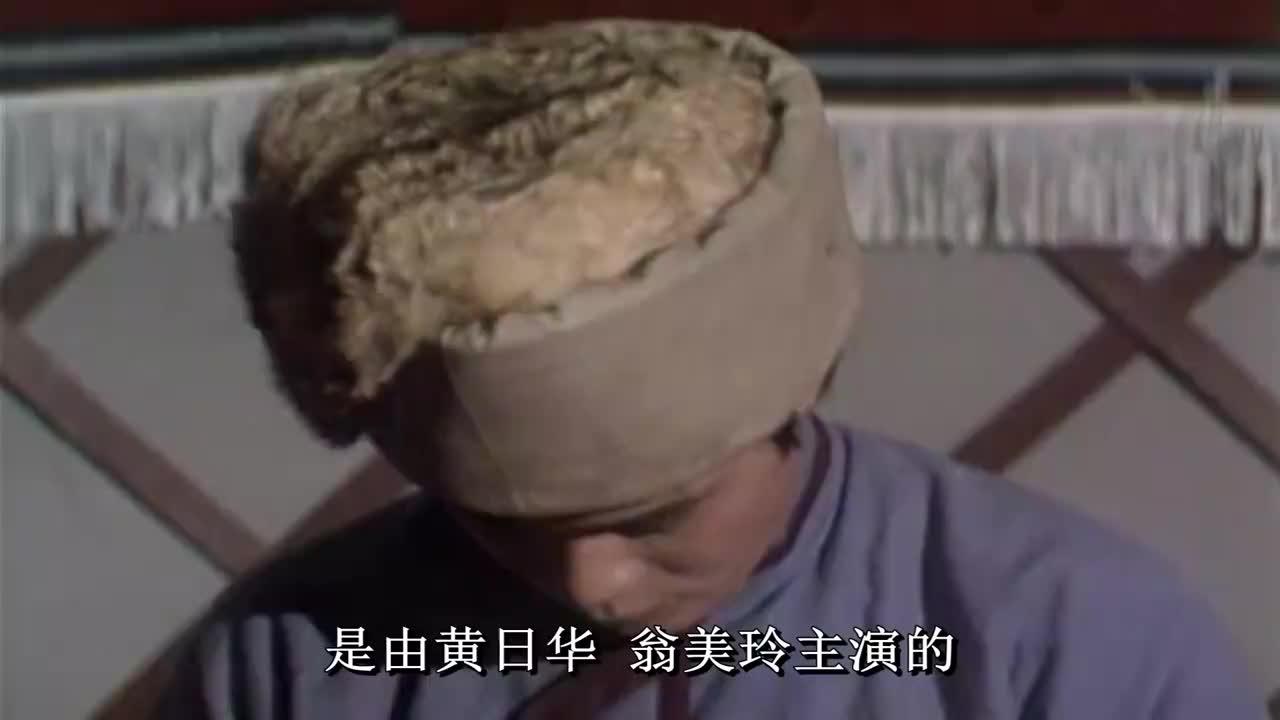 三分钟看完《射雕英雄传》第9集 郭靖前往中原 路遇扮乞丐的黄蓉