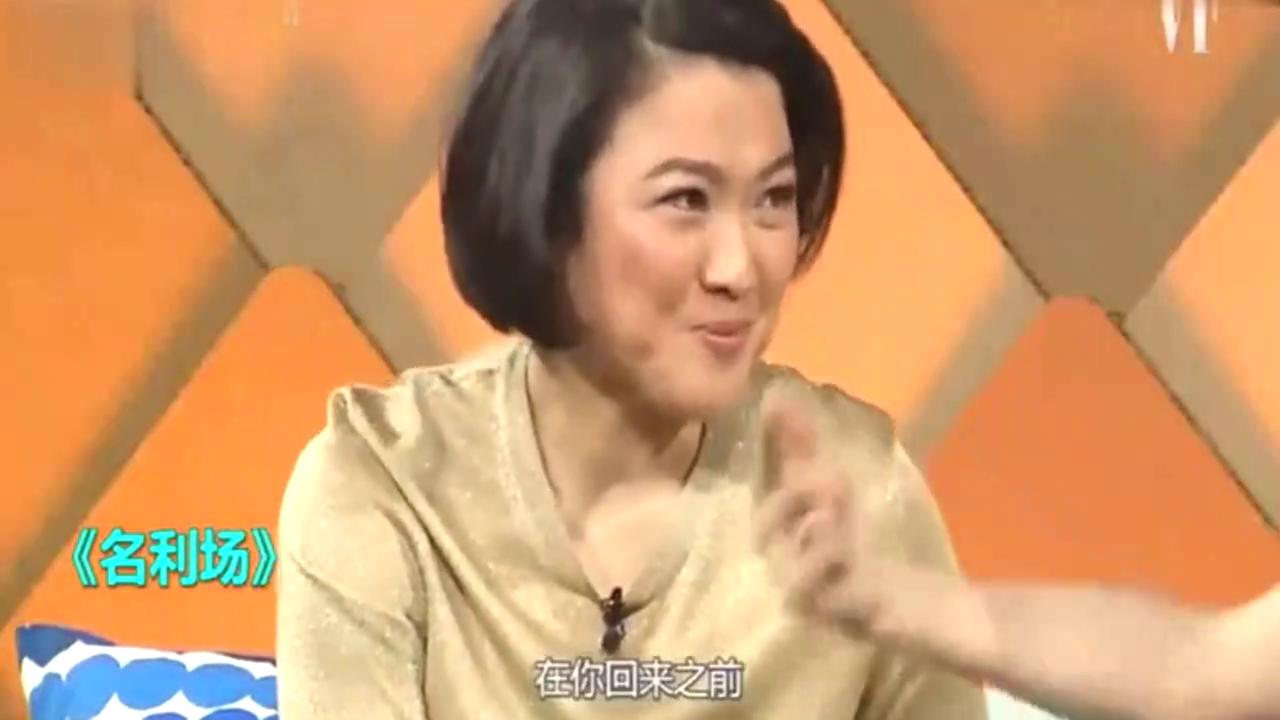 张欣:潘石屹在认识我四天后就求婚,但是我答应了
