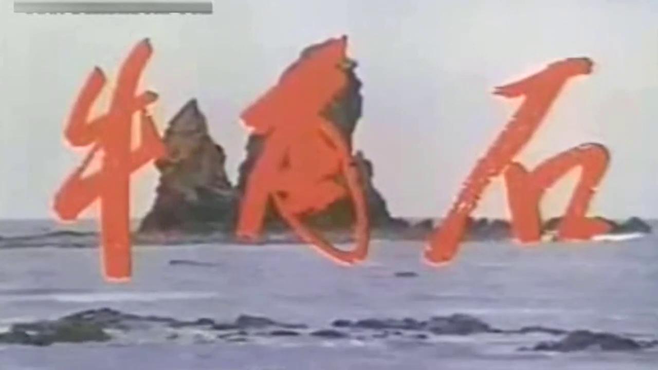 找了好久的一部老影片,这才是真正经典的老影片!