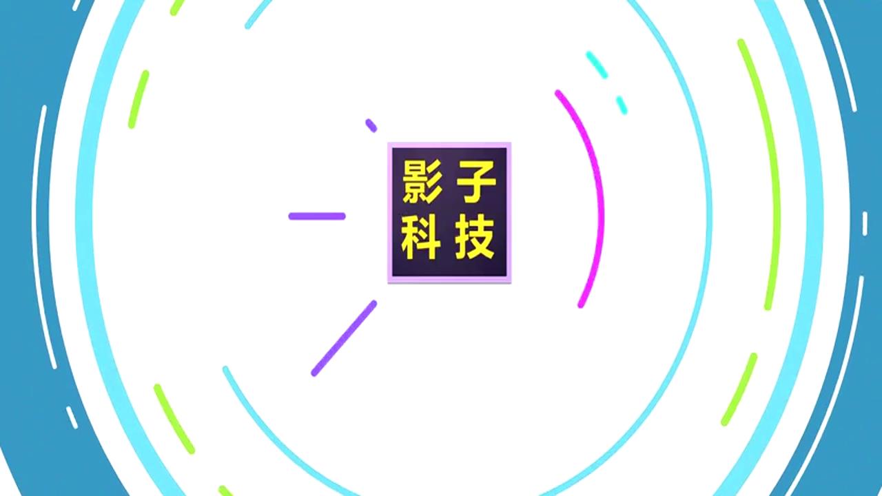 张雨绮工作室否认网上离婚原因传言,网友:被圈粉了