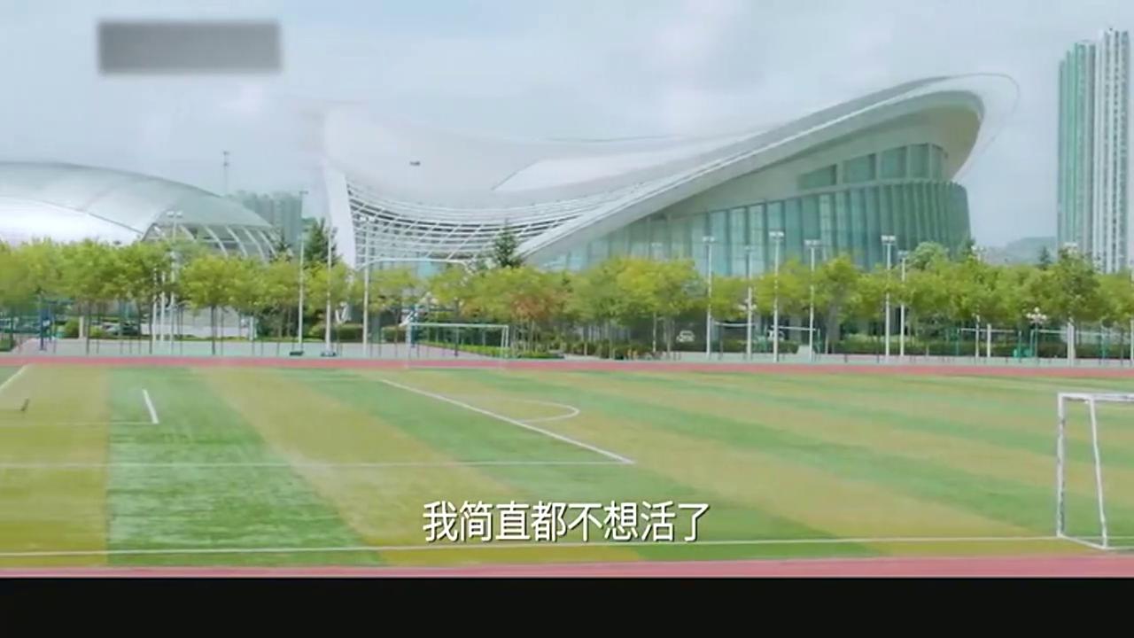《忽而今夏》:张草草下挑战书与章远竞争班长,傲娇碰学霸!