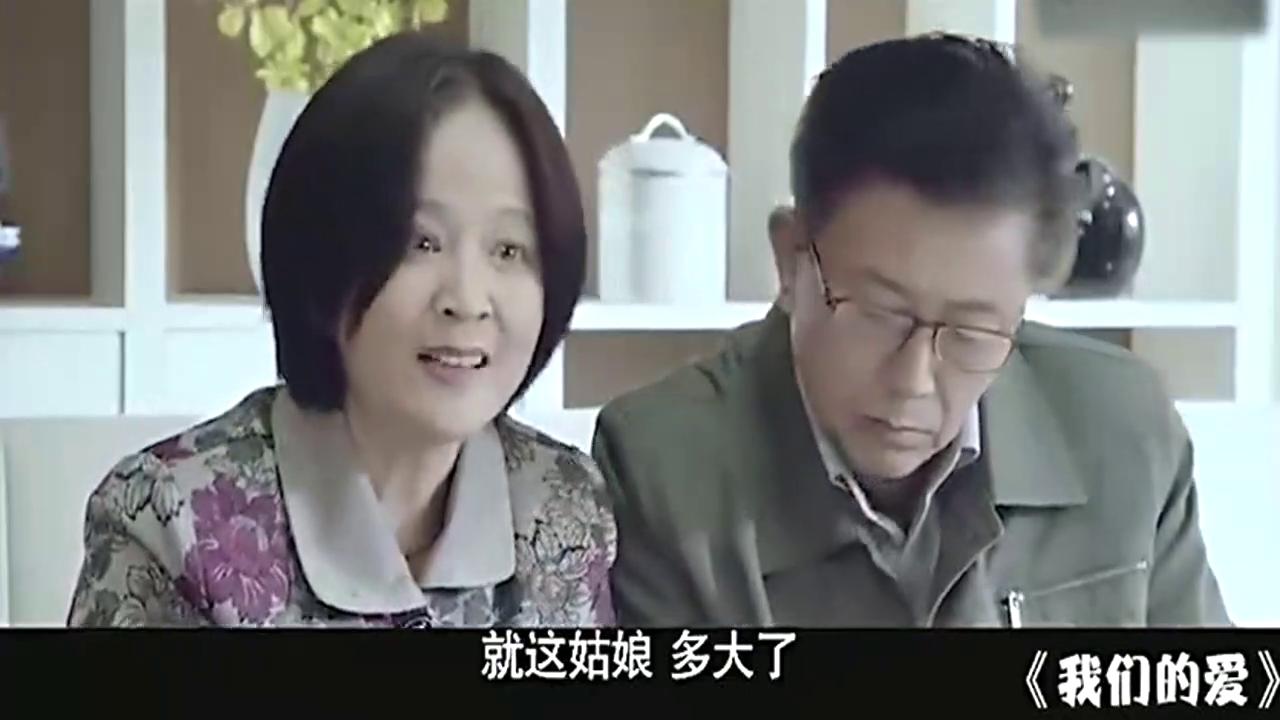 """《我们的爱》预告:靳东变身""""渣男"""",带24岁小女友回家!"""