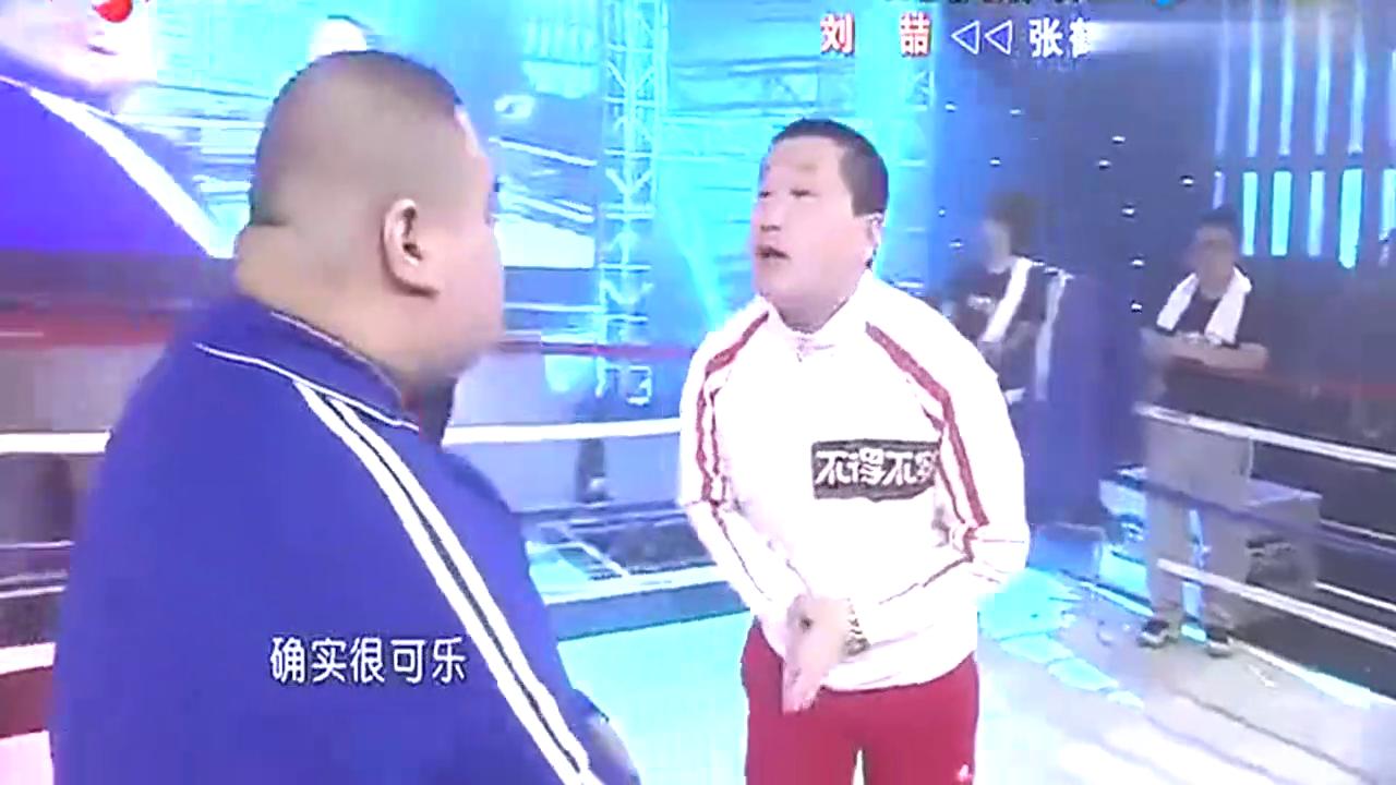 张鹤伦模仿郭德纲,一段《大实话》,于谦笑的嘴都合不拢了!
