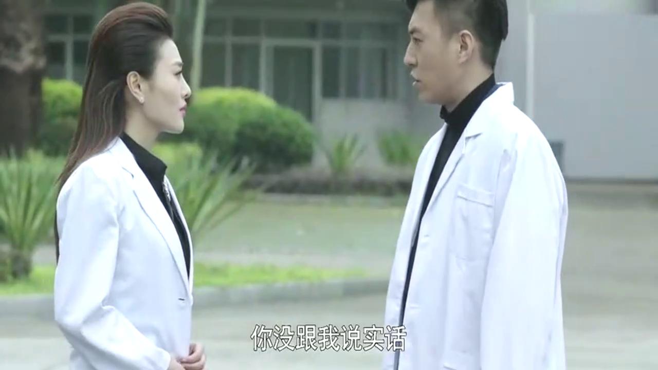 《我们的爱》小三郑清文接近靳东竟然是为了窃取研发专利!
