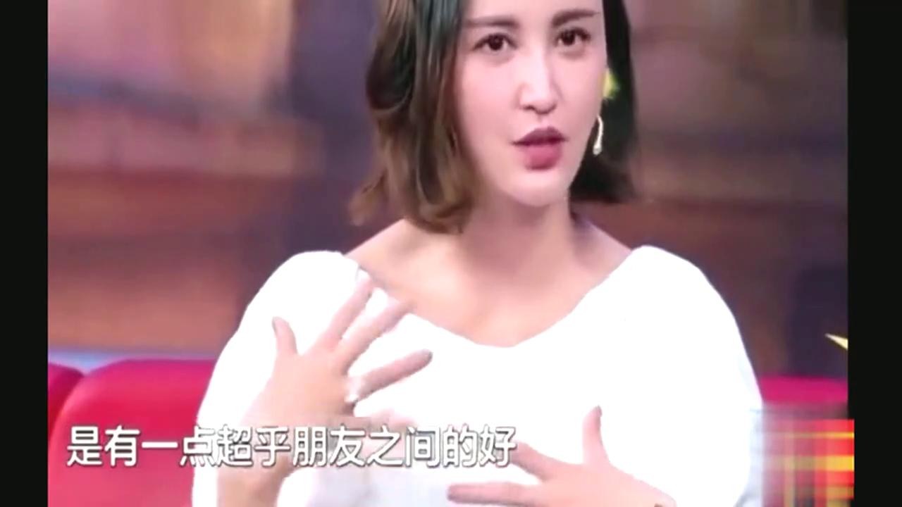 张歆艺自曝:我爸说我配不上袁弘,毕竟是离过婚的女人!