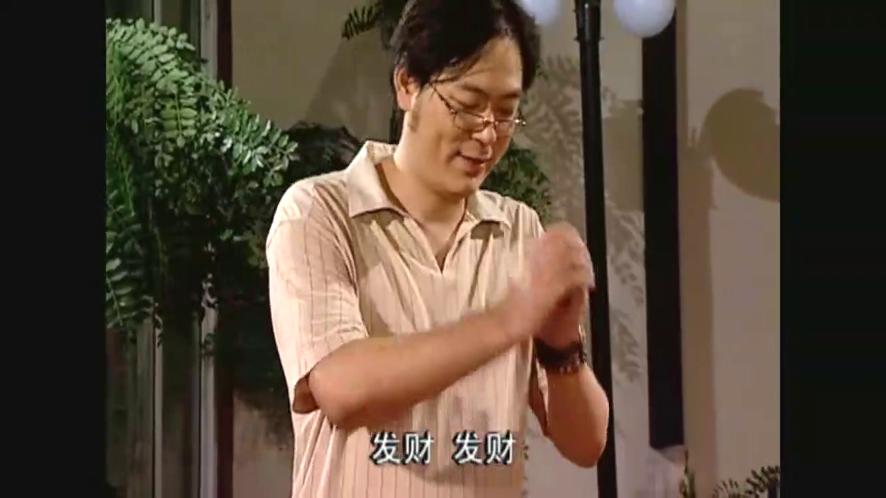 《家有儿女》夏东海正烦呢,刚好碰到胡一统