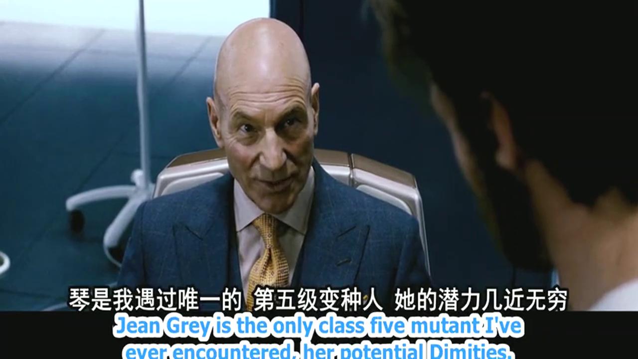 X教授对金刚狼道出凤凰女的双重人格,狼叔听得目瞪口呆!
