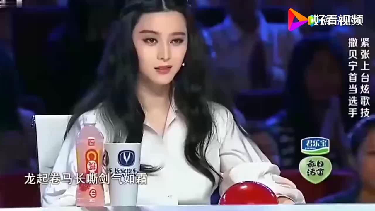 出彩中国人撒贝宁表演京剧三个评委都被骗了简直太有才了