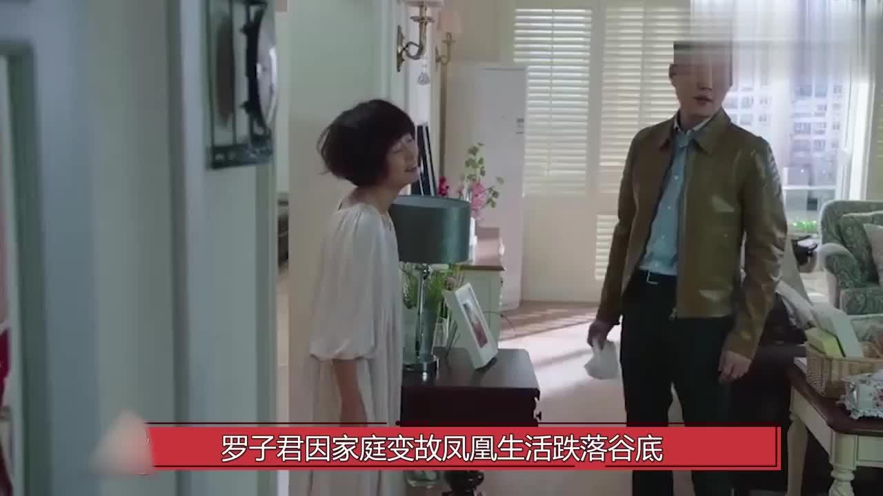 子君上海腔撒娇发嗲贺涵听到浑身酥软撒娇女人最好命