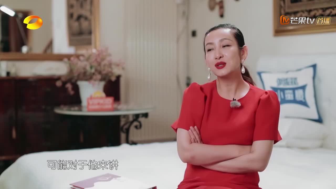 太气人林大厨执着要买水牛奶遭财务总监秦海璐控诉