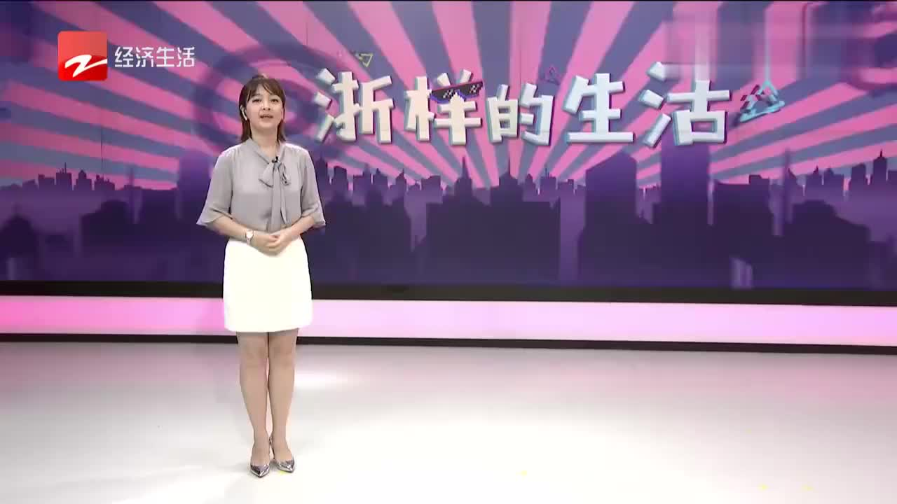 上海垃圾清运师发现一废弃纸盒中竟有18件黄金饰品