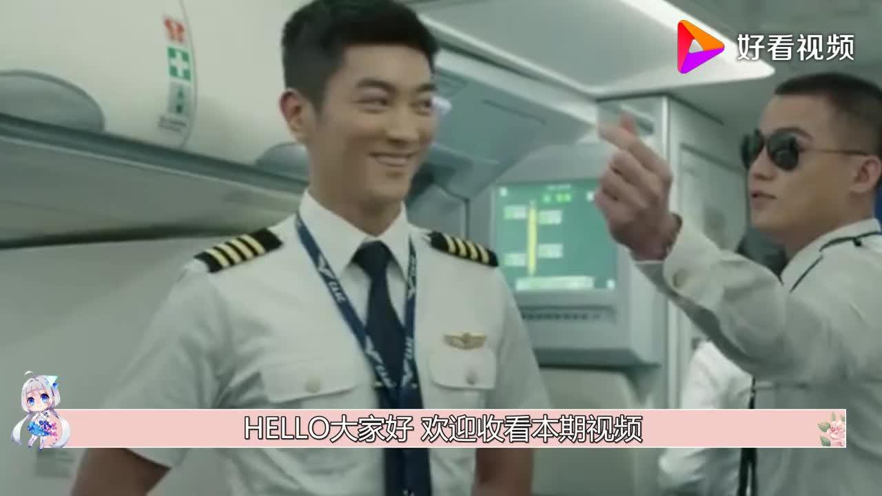 中国机长张涵予原声台词不输真实录音影帝就是影帝太牛了