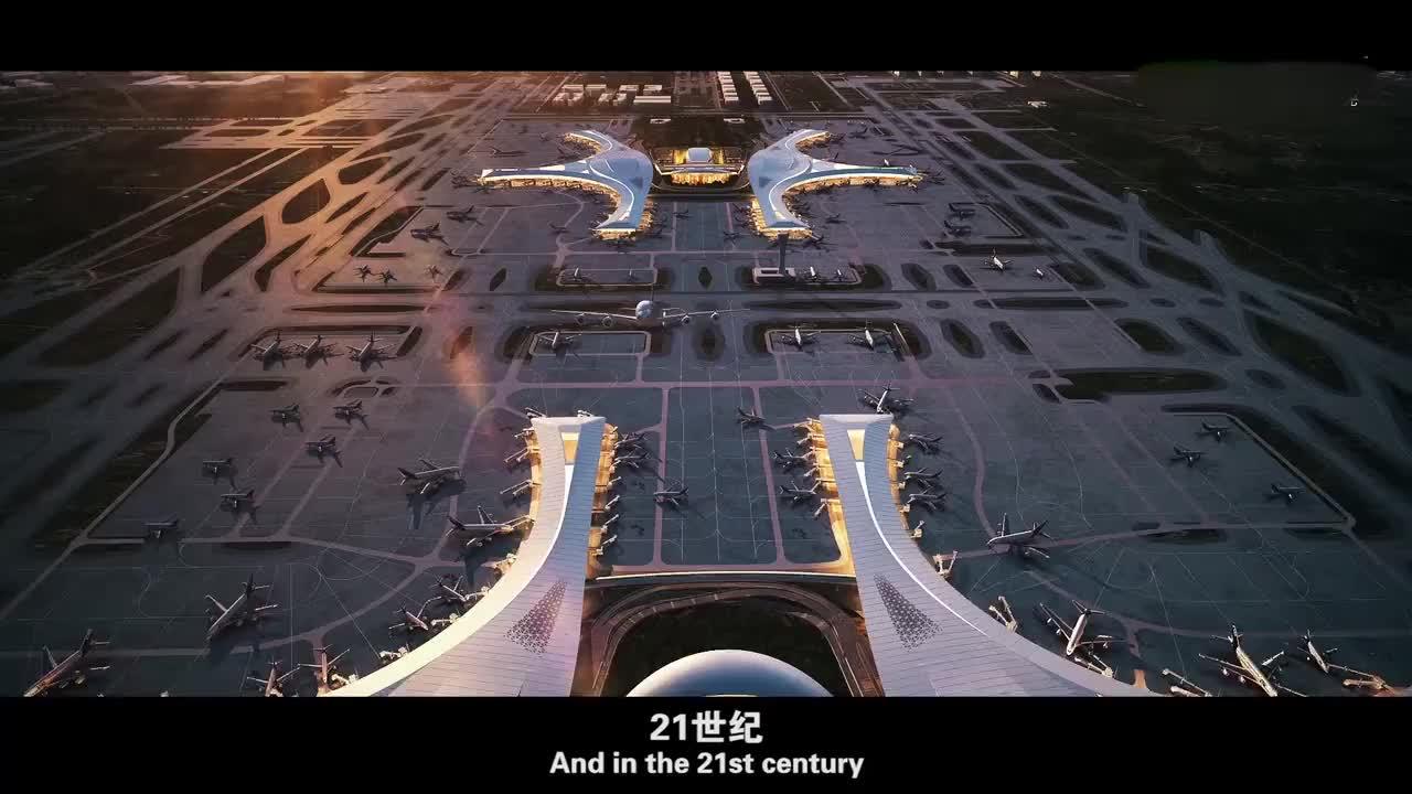 「踩点」天府国际空港新城给你不一样的成都
