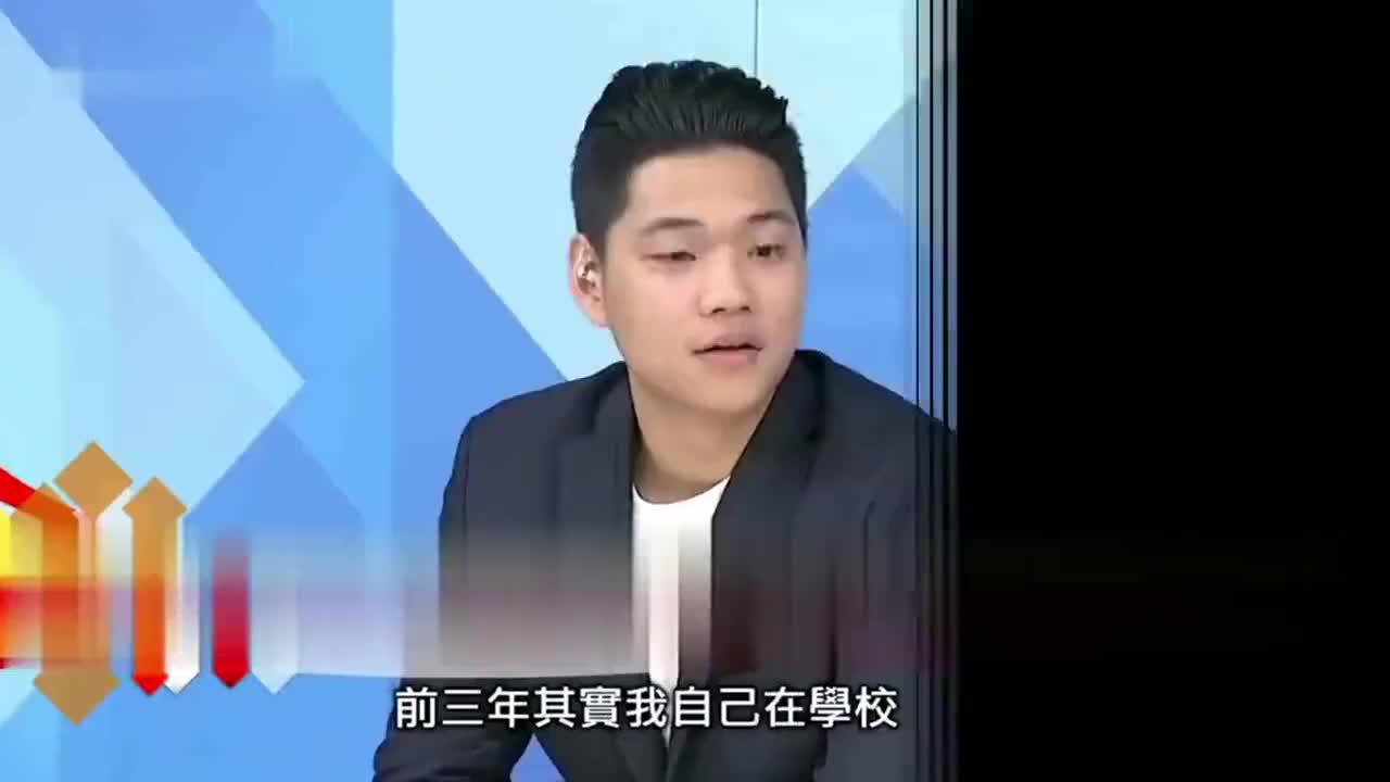 台湾学生我去上海第一件事就被震撼到了大陆的同学真是太拼了