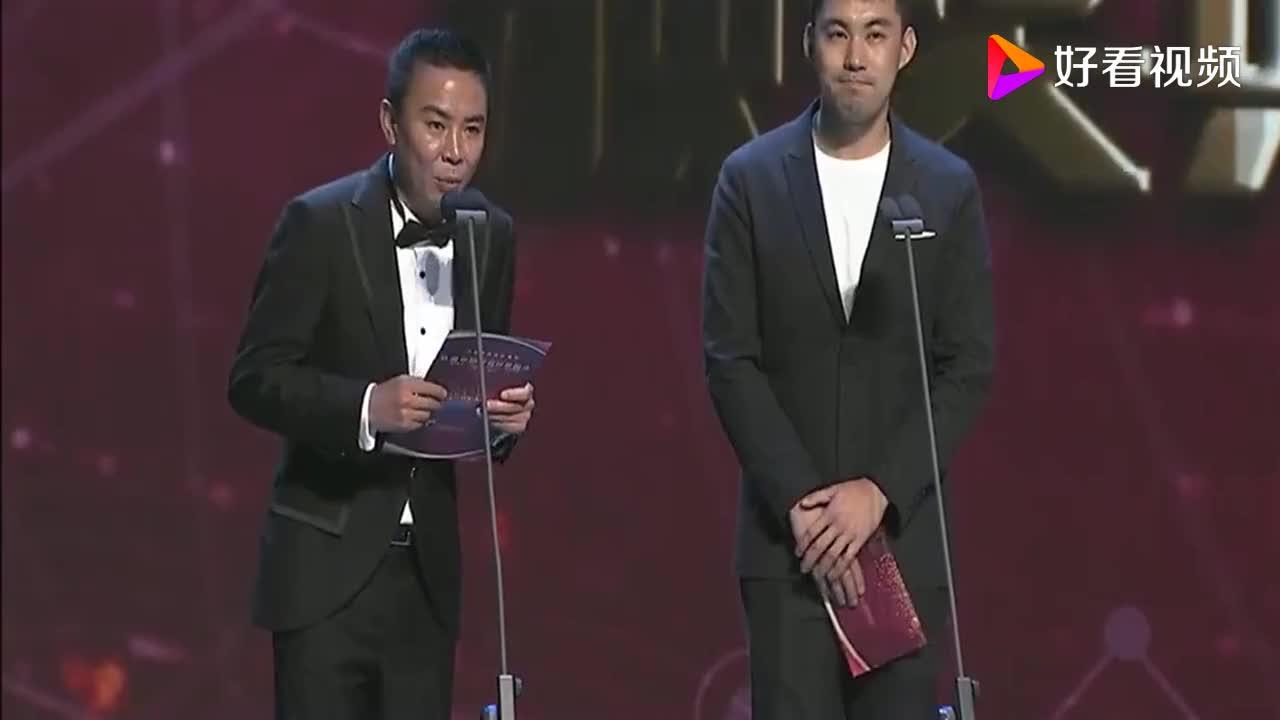 肖战凭借陈情令获互联网电影节最佳男演员颁奖典礼