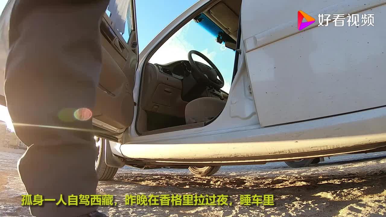 零下2度也敢睡车里早上被冻醒床车自驾游西藏