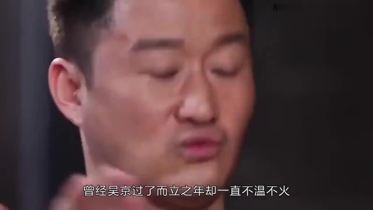 吴京偷喂儿子喝酒一回头猛然发现谢楠他的反应太可爱了