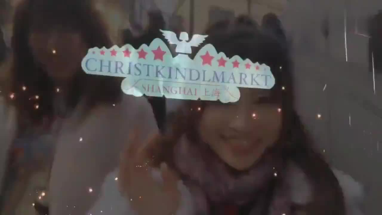 开在上海的超人气德国圣诞集市周末终于可以和朋友一起去打卡了