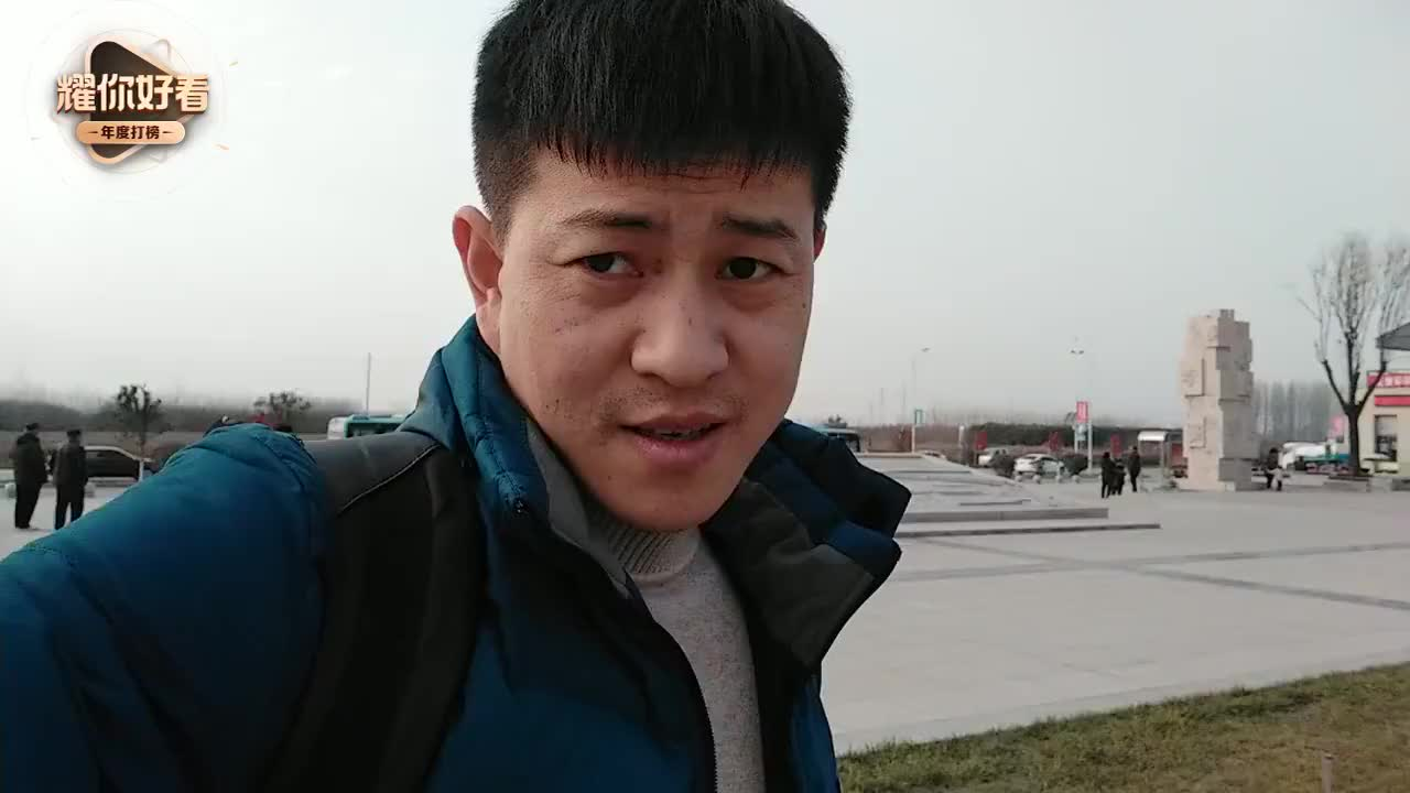 vlog开始我们的蜜月之旅从鄠邑站出发下一站佛坪县