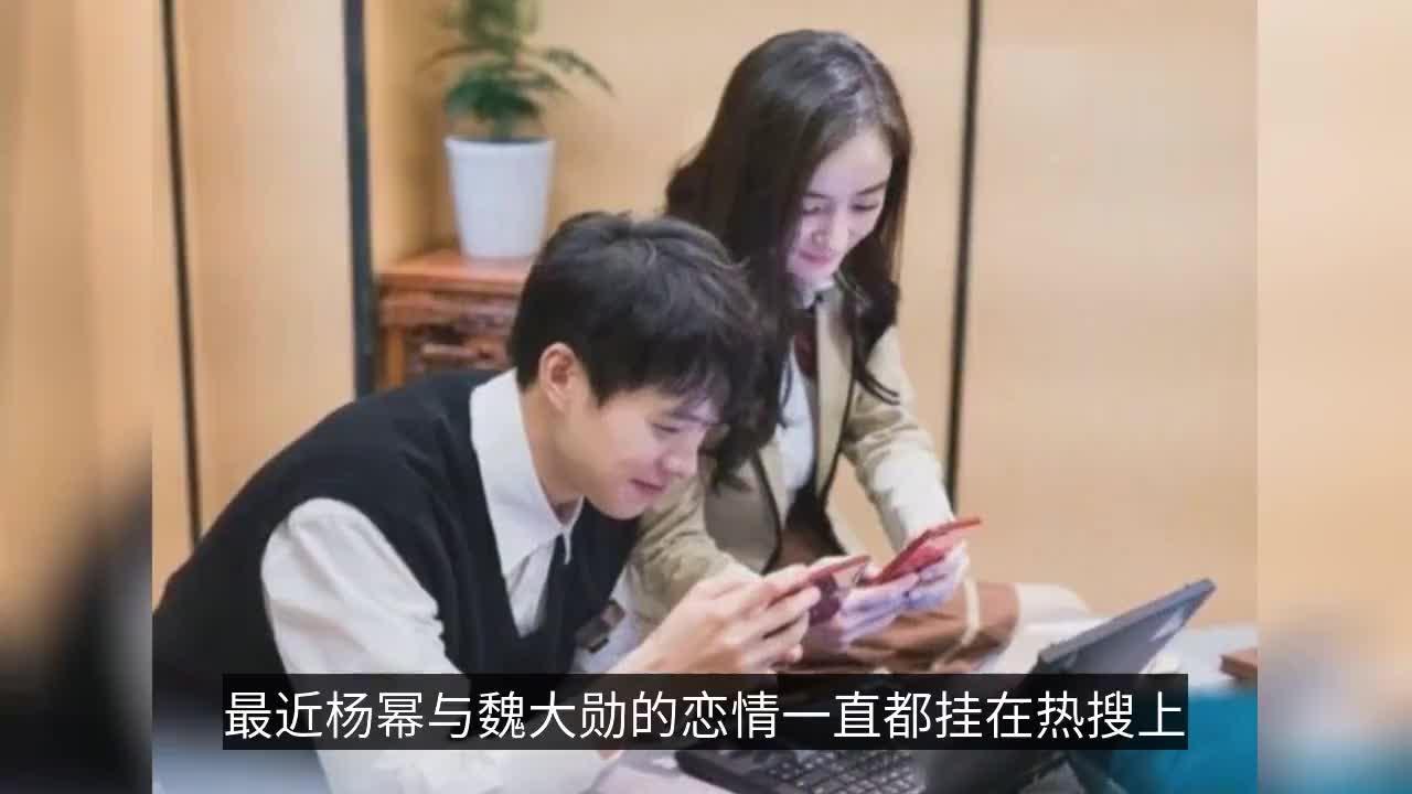 刘恺威不受杨幂恋情影响忙于为好友庆生把网友们忙坏了