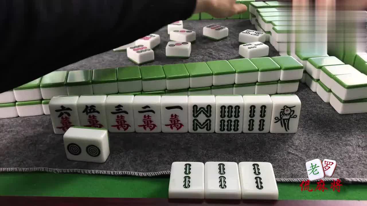 麻将高手这么处理一副烂牌牌局三十几年看了都佩服可惜失误了