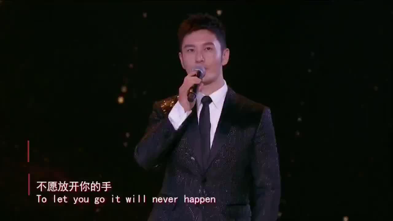 第五届丝绸之路国际电影节黄晓明林心如献唱情歌《深情相拥》