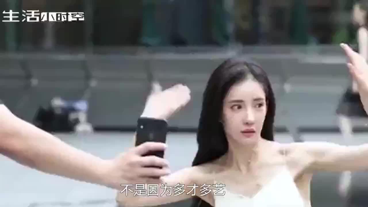 她卷走男友10亿在韩国名声一落千丈来到中国竟成宅男女神
