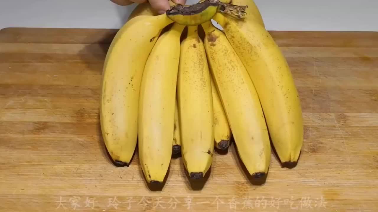 香蕉还直接吃这样简单做一下美味至极大人小孩超喜欢